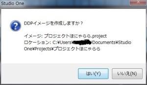 日本語プロジェクト