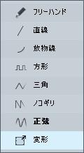 StudioOne2Automation変形